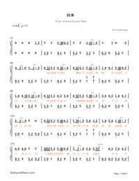 四季-陳奕迅鋼琴譜檔(五線譜、雙手簡譜、數位譜、Midi、PDF)免費下載