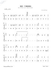 我的一個道姑朋友-劍網3劇情歌-鋼琴譜檔(五線譜,20000份琴譜免費下載,您可以只列印您需要的那6頁.,PDF)免費下載