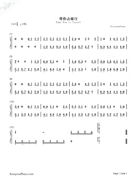 帶你去旅行-副歌部分-鋼琴譜檔(五線譜、雙手簡譜、數位譜、Midi、PDF)免費下載