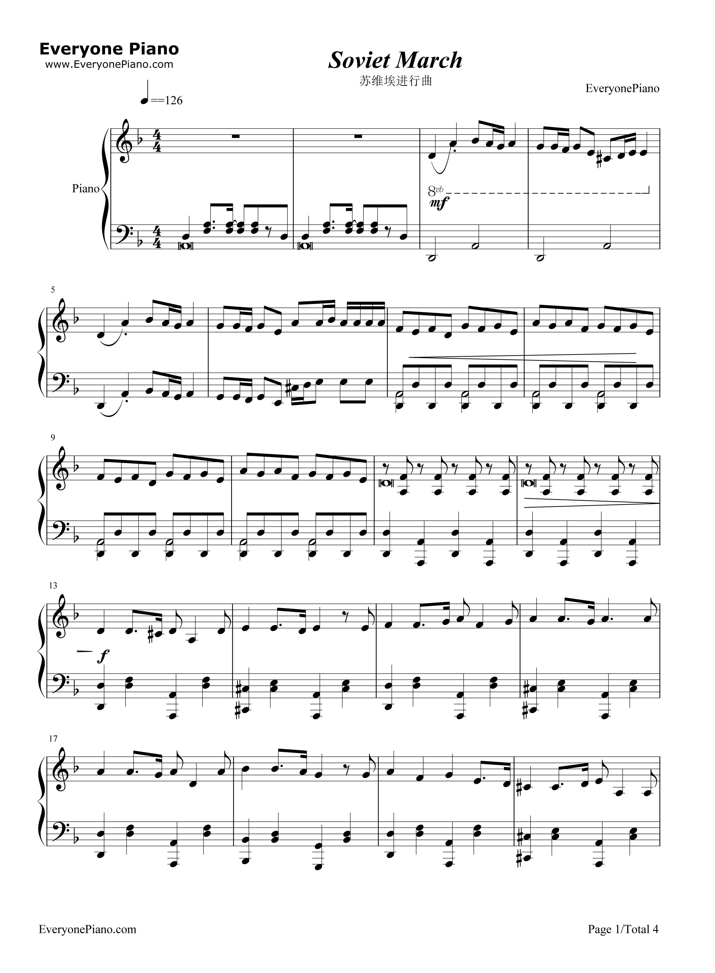 Soviet March-蘇維埃進行曲五線譜預覽-EOP線上樂譜架