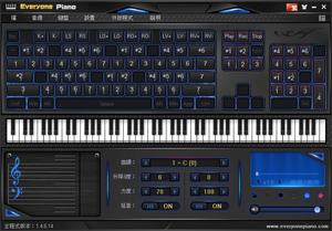 雷神K10主題皮膚-Everyone Piano精品皮膚風格。讓你的軟體更多彩