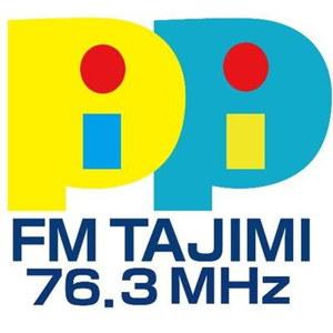 日本岐阜縣PiPi廣播電臺線上收聽收聽:社區文化及防災節目為主【FM PiPi 76.3】 - 飛達廣播網