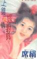 黃金屋中文-免費小說,文字版,txt下載   www.hjwzw.com