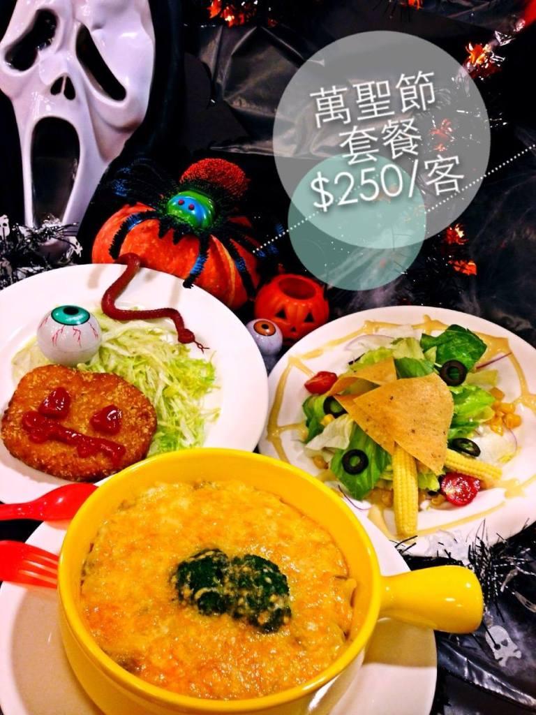2014_HalloweenMeal