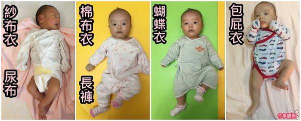 學步鞋,嬰兒衣服尺寸怎麼挑?買大一點準沒錯(附對照表)   媽咪拜MamiBuy