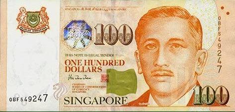 最新新加坡幣匯率:臺幣/新加坡幣匯率 - SGD to TWD 新加坡幣兌港幣/美元/臺幣匯率 - 中國旅遊部落格