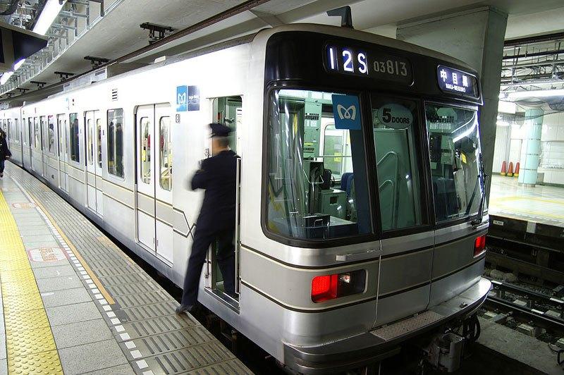 都營地下鐵