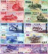 美金(USD)兌人民幣(CNY)即時匯率計算機 - 即匯站 RTER.info