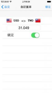 iOS Simulator Screen Shot 2015年4月20日 06.24.07
