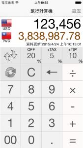iOS Simulator Screen Shot 2015年4月24日 10.53.25