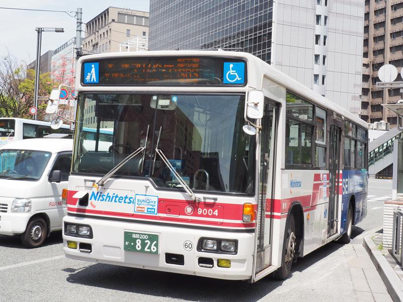 福岡自由行輕鬆搞懂交通!市區電車,函館市電一日券 | 來一球叭噗日本自助