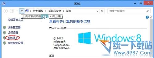 電腦怎麼還原系統?Win8怎麼還原系統_電腦知識網