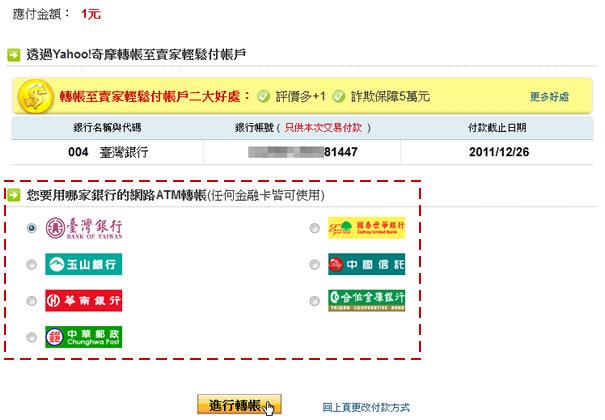 中國信託假日開戶|中國- 中國信託假日開戶|中國 - 快熱資訊 - 走進時代