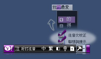 Yahoo keykey