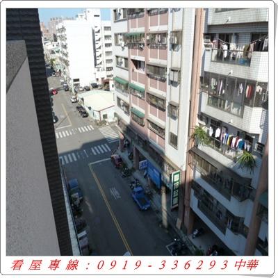北屯-★☆松竹國小透天店面★☆ | 臺中買屋師