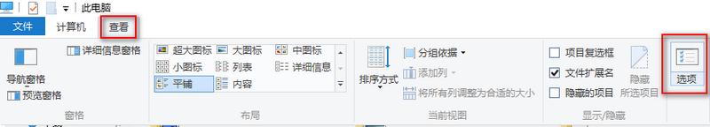 win10應用商店下載的東西在哪_Windows 10資訊_操作系統