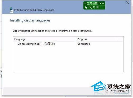 Win10語言包安裝失敗怎麼辦?Win10語言包怎麼安裝?_Windows 10資訊_操作系統