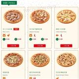 大苑子 Menu - 2020 最新菜單價格,目錄,價目表 - 大家找優惠