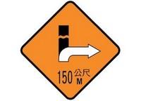051-100 – 臺灣考駕照