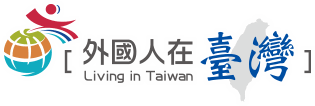 ForeignInTAIWAN