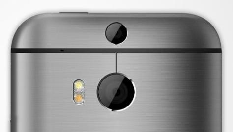 The dual-camera of the M8