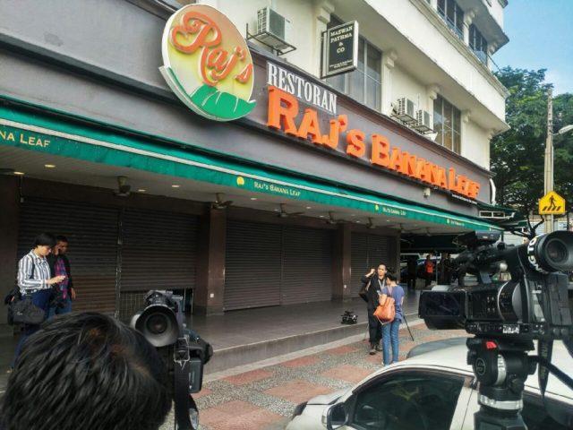 Raj closure