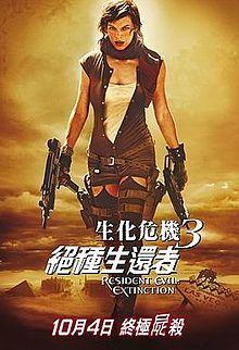 惡靈古堡3:大滅絕 線上看 免費看 :: TW Flix