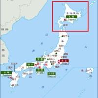 [轉貼] 蝦夷島(北海道) --- 被遺忘的中國領土?