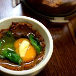 Egg Baked in Tapenade with Basil