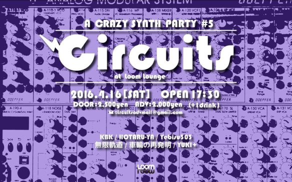 Circuits vol.5 title