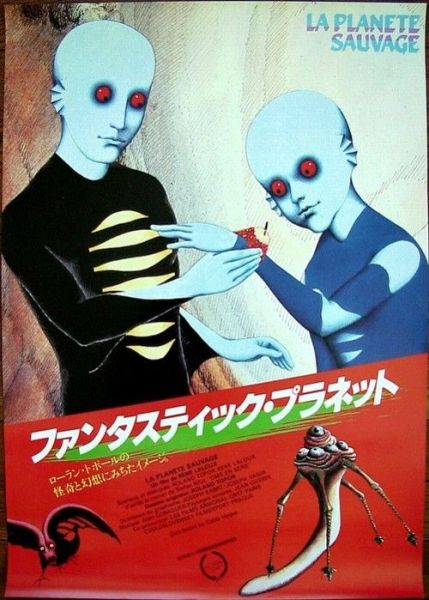 Japanese promotional poster for Fantastic Planet.