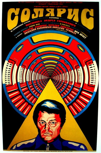 Russian poster for Solaris.