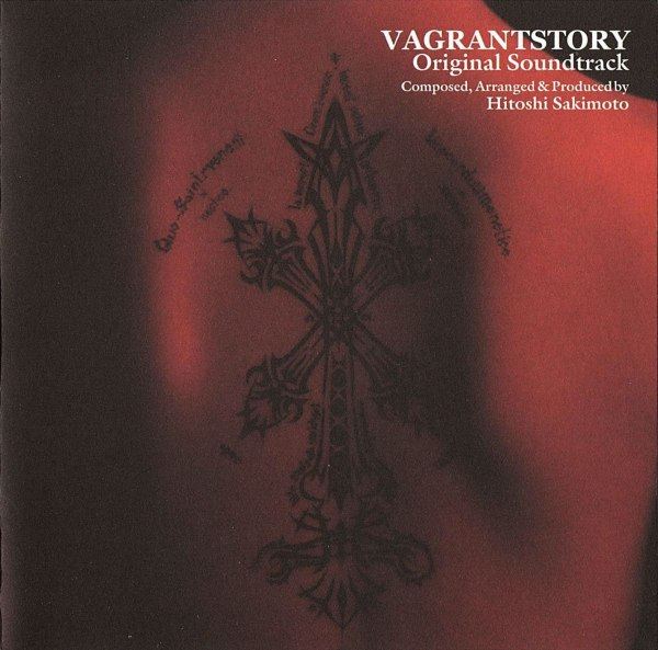 Vagrant Story original soundtrack cover