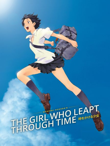 Film cover for The Girl Who Leapt through Time