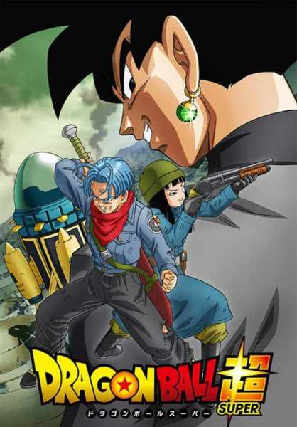 promotional poster featuring Future Trunks, Mai, and Goku Black