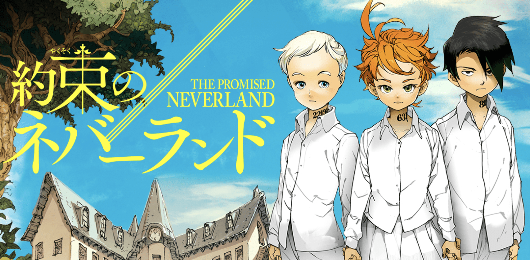 The Promised Neverland Is the Suspenseful, Well-Written