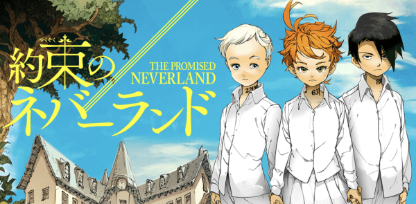Promotional header for the Promised Neverland, depicting the three main characters in white uniforms, neck tattoos barely visible above their collars.