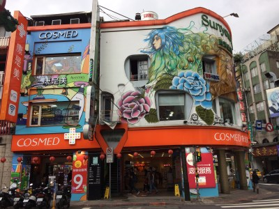 Taipei beauty shopping guide