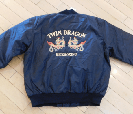 Twin Dragon Kickboxing – Jacket
