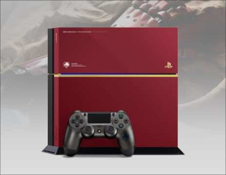 limited edition, console, consoles, best, nicest, Metal Gear Solid V