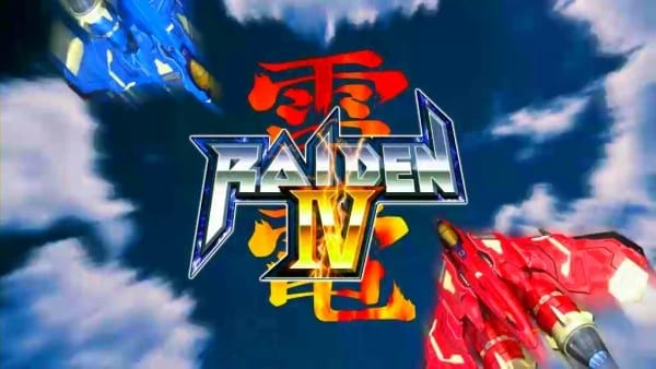 Raiden IV, playstation 3, platinum, trophies, trophy, difficult, hard