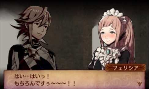 fire emblem fates, support conversations, relationships, guide, character can get married, dating, romance