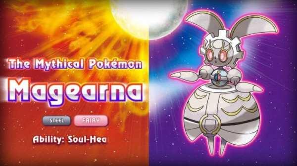 Pokemon Sun, Moon, Magearna