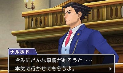 Phoenix-Wright-Ace-Attorney-Spirit-of-Justice_2016_06-02-16_005
