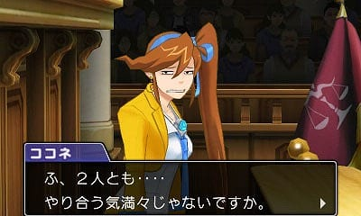 Phoenix-Wright-Ace-Attorney-Spirit-of-Justice_2016_06-02-16_007