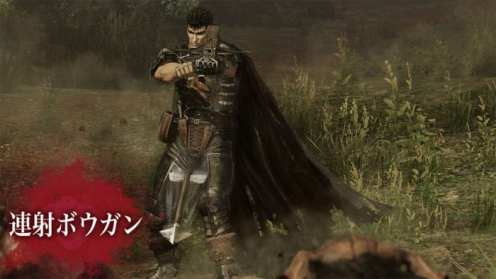 berserk character 5