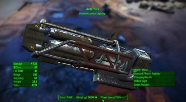 fallout 4 how to get legendary weapons