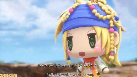 Rikku (Final Fantasy X)