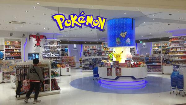 pokemon-center