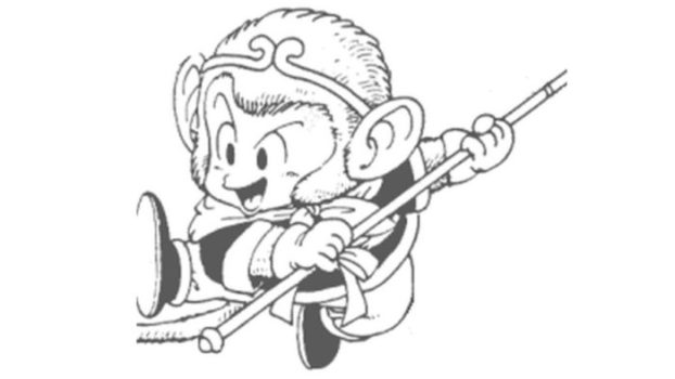 Goku Was Originally Supposed to be an Actual Monkey